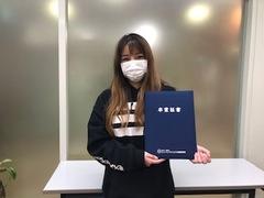 【なんば】卒業証書☆