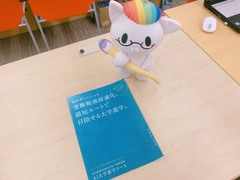 【なんば】AI大学進学コースパンフレットが完成しました!