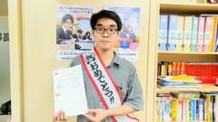 【なんば】英語検定準2級合格!☆