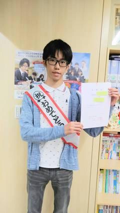 【なんば】☆祝☆専門学校合格
