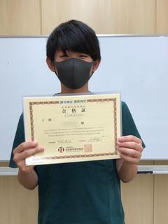 【なんば】数学検定3級合格☆