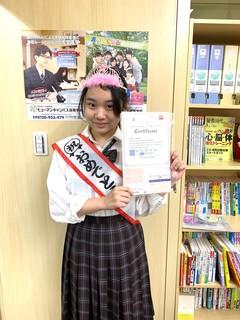 【なんば】英検2級合格おめでとう☆