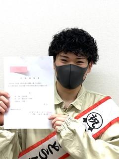【なんば】☆祝☆大学合格
