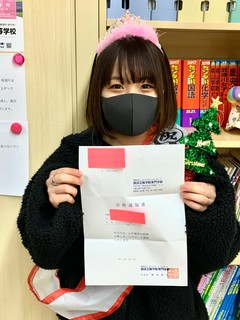 【なんば】☆祝☆専門学校合格・おめでとう!!☆