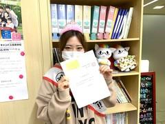【なんば】☆祝☆短期大学合格