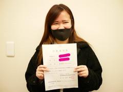 【なんば】☆祝☆専門学校合格 おめでとうございます!
