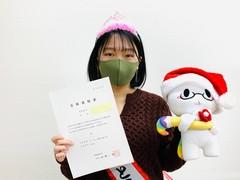 【なんば】☆祝☆大学合格 おめでとうございます!