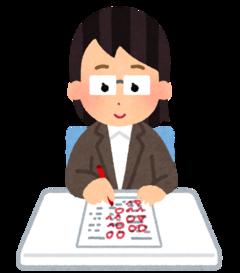 【なんば】再学習課題提出日のお知らせ☆