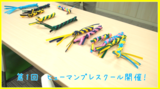 【なんば】第1回ヒューマンプレスクール開催!!