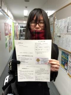 サービス接遇実務検定試験に合格!!