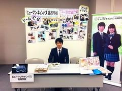 【札幌駅前】2/12は合同学校相談会へ!!