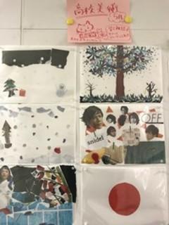 【札幌駅前】特別活動、美術作品発表!!!!!!