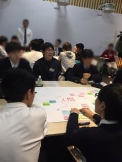 【札幌駅前・ゲーム】高校生 ICT Conferenceに参加しました