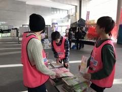 【札幌駅前】毎年恒例!「B.LEAGUE(Bリーグ)」ボランティア