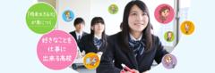 【札幌駅前】12月のイベント、相談会、体験授業のお知らせ☆☆