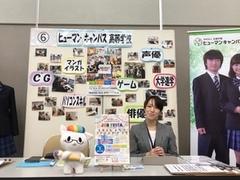 【札幌駅前】合同学校相談会に参加します!!