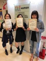 【札幌駅前】合格おめでとう!!