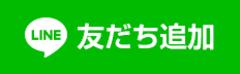 【札幌駅前】テスト前日!