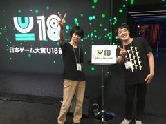 【札幌駅前】決勝進出!日本ゲーム大賞U18 in秋葉原学習センター