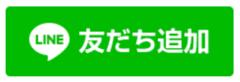 【札幌駅前】フォトコンテストグランプリ!!!