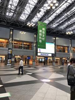 【札幌駅前】沖縄へ向けて出発!!!