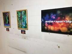 【札幌駅前】イラスト作品展開催中♫