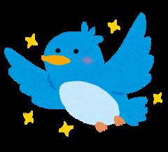 【札幌駅前】Twitterやっています!