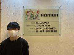 【札幌駅前】続けていきます!先輩インタビュー★