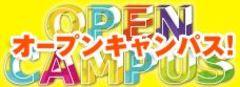 【札幌駅前】明けましておめでとうございます!
