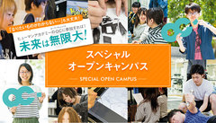 【札幌駅前】イラストレーター灸場メロさん WEBオープンキャンパス!