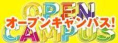 【札幌駅前】TVアニメ「怪物事変」アフレコ体験開催します!!
