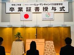 【札幌駅前】卒業式を開催しました!