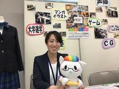 【札幌大通】今日のゲスト!