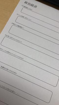 【札幌大通】仕事とは・・・