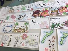 【札幌大通】2018!!名護本校スクーリング★その5