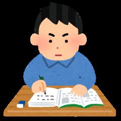 【札幌大通】☆お知らせ☆