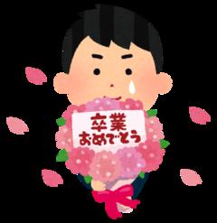 【札幌大通】ご卒業おめでとうございます!