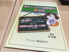 【札幌大通】안녕하세요!