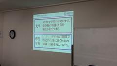 【札幌大通】6月20日は...!!!!!