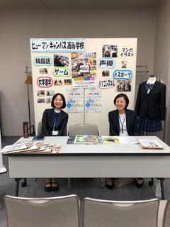 【札幌大通】合同相談会がありました!