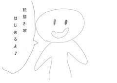【札幌大通】4コマ漫画に挑戦♪ 絵描き歌!