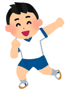 【札幌大通】今日は体育のスクーリングです