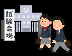 【札幌大通】2年生、進学コースは来年の進路に向けて・・・