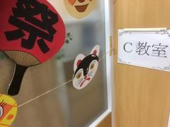 【札幌大通】7月8日 10:30