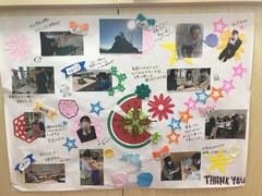 【札幌大通】ついに完成!生徒会の活動成果その①