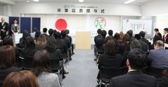 卒業式 / 仙台 通信高校