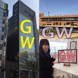 Golden week has come to 通信高校/仙台学習センター