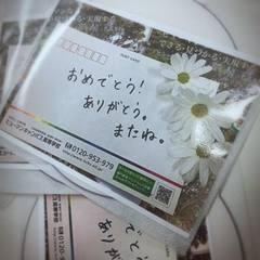 【仙台】卒業生にメモリアルDVDお届けします