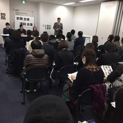 【仙台】全体講師会議