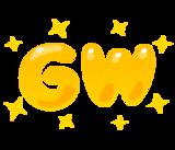 【仙台校】★GW(ゴールデンウィーク)中のお知らせ★